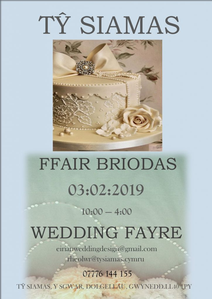 Wedding Fair:  Sunday 3rd February 2019